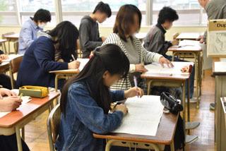 170517漢字01.jpg
